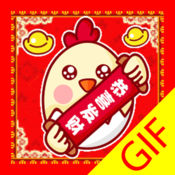 CNY Stickers 新年貼圖  1.0.3