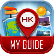 香港‧我的智游行程 My Hong Kong Guide 1.2.16