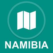纳米比亚 : 离线GPS导航 1