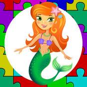 美人鱼公主在海洋中的拼图 1