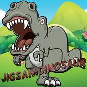 拼图游戏恐龙魔术板为孩子们的的乐趣 1.1