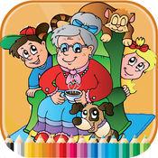 家庭圖畫書 - 活動為孩子 1