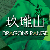 Dragons Range ...