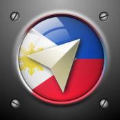 菲律宾GPS 4