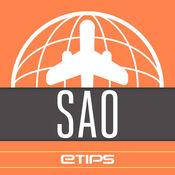 聖保羅旅游攻略、巴西 3.0.17