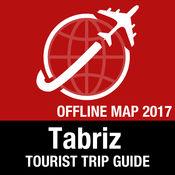 Tabriz 旅游指南+离线地图 1