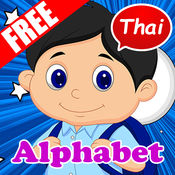 Speaking Thai: ...