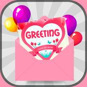 问候卡采集 – 最好的邀请和电子贺卡对于生日派对和婚礼 1