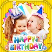 生日快乐照片编辑 - 派对框架 1