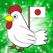 TSNews - 最新的新闻在日本与日本语音合成 1.2.1