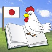 TS读书 - 日本书冲浪轻小说标准版 (TSRBooks) 1.2.2