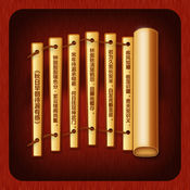 TT读书iPhone版 2.9