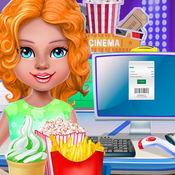 收银员电影院 电影 收银机 儿童游戏 1