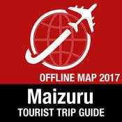 Maizuru 旅游指南+离线地图 1