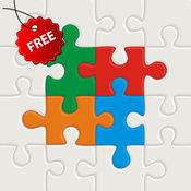 拼图益智游戏-免费 3