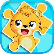 儿童拼图- 媲美实物拼图的宝宝拼图游戏 1.1