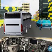 城市巴士运输模拟器 - 巴士驾驶 1.1