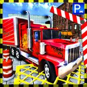 雷声卡车挑战2017:停车游戏 1
