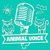 动物声音语音修改器
