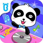 宝宝童谣之DJ—儿童音乐艺术启蒙游戏-宝宝巴士 9.11.1000