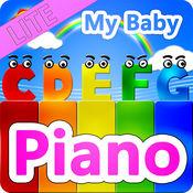儿童鋼琴 free 2.07.08