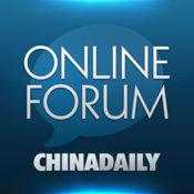 中国日报论坛iPhone版 1