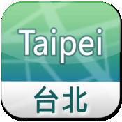 Taipei Offline Street Map (English+Chinese) 1