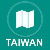台湾 : 离线GPS导航 1