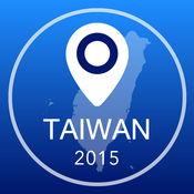 台湾离线地图+城市指南导航,旅游和运输 2.4