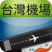 台湾桃园机场+航班跟踪空中伊娃中国航空公司 8