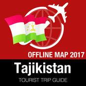 塔吉克斯坦 旅游指南+离线地图 1.8