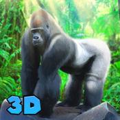 大猩猩野生动物任务 1