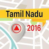泰米尔纳德邦 离线地图导航和指南 1