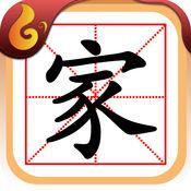 MEET 学汉字-1 1