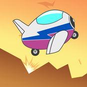巨型飞机上赛车疯狂 1.4
