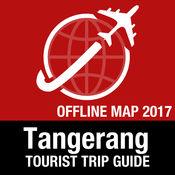 坦格朗 旅游指南+离线地图 1