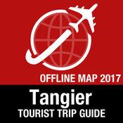Tangier 旅游指南+离线地图 1