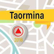 陶尔米纳 离线地图导航和指南 1