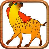 动物超级涂色书 1.1.0