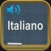 意大利语字母 1.7