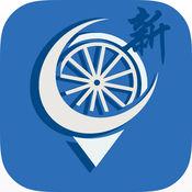 NewBiker - 新北市公共單車腳踏車 單車遊新北 2.0.1