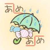 JAccent - 离线日语发音词典 1.1.0