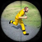 逃避的使命警方狙击手射击游戏3D  1.0.3