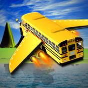 飞行学校总线仿真器: 至尊飞行试验 1