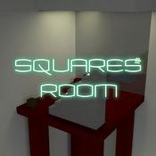 密室逃脱 SQUARES ROOM 1.1