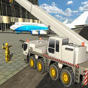 机场建筑模拟器:...