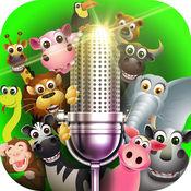 动物 变 声 - 超级 搞笑 和 可怕的 声音 修改 同 效果 1.1