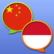 Kamus Indonesia 2.0.46