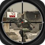 反恐射击:经典全民枪战训练游戏 1.0.0