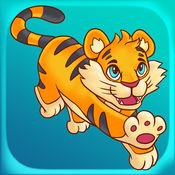 老虎运行免费游戏 - Tiger Run Free Game 1